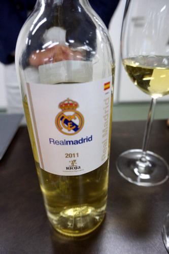 レアル・マドリード公認のオフィシャルワイン