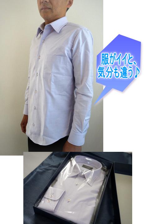 NEWYORKERパターンメイドシャツ