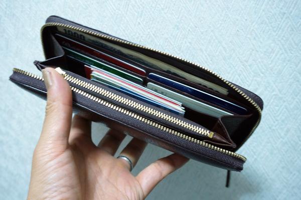 マルティーニ財布
