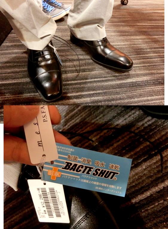 PSFA 靴