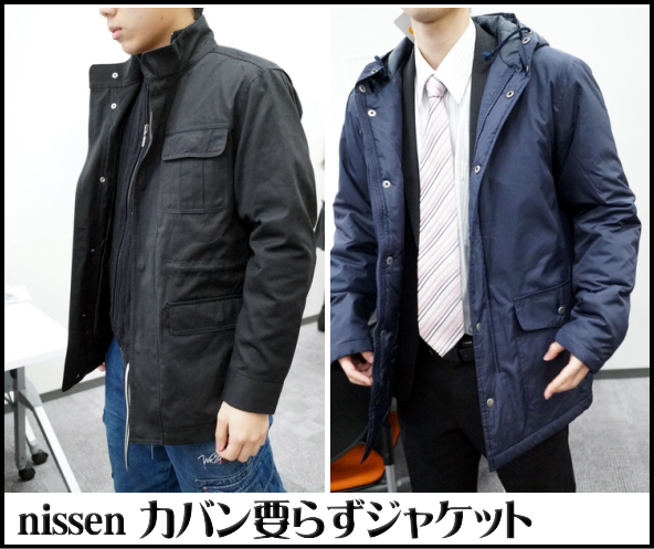 nissen 11&6pocket