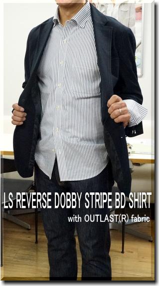 LS REVERSE DOBBY STRIPE BD SHIRT