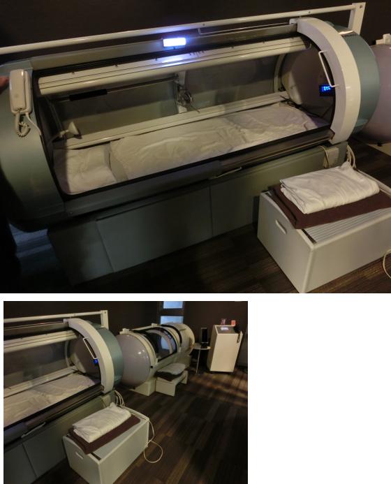 健康気圧エア・チャンバー・システム PhitenO2(ファイテンO2)