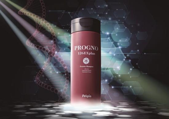 プログノ126EXplus