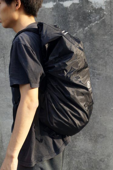 Active Winnerbackpack cover