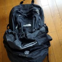 Active Winner backpack cover (29)