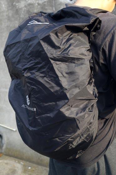 Active Winner backpack cover (35)