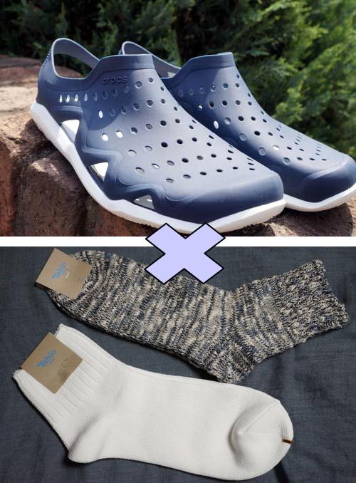 クロックスサンダルと靴下