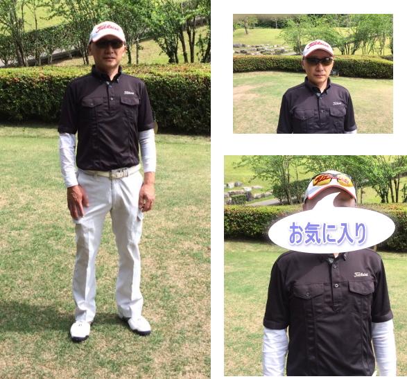 ゴルファーのイーグルアイズ
