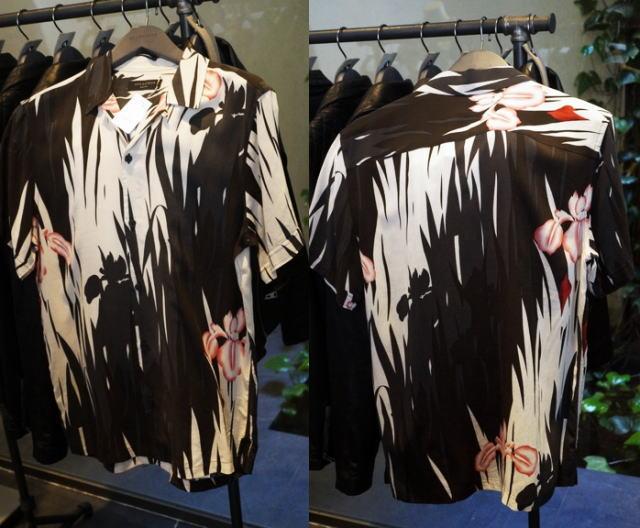 Nahiku Ss Shirt