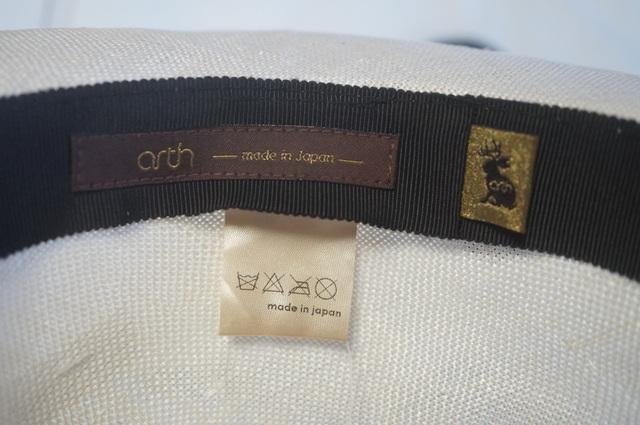 arth=art+hat