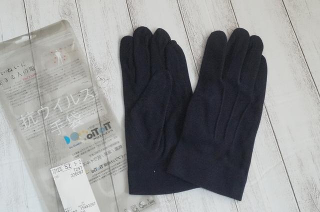 Doガード・抗ウイルス保湿手袋/メンズ 口コミ