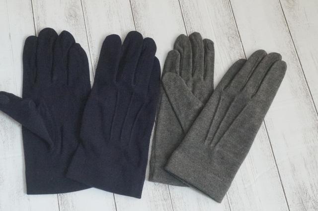 Doガード・抗ウイルス保湿手袋/メンズ イメージ画像
