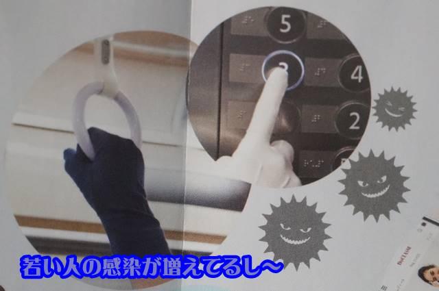 Doガード・抗ウイルス保湿手袋/メンズ 接触感染リスク低減