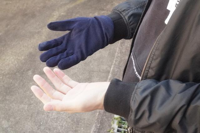 Doガード・抗ウイルス保湿手袋/メンズ 20代サイズ感